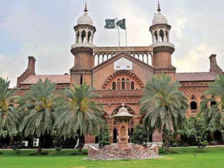 چیف جسٹس لاہورہائیکورٹ کا28 نومبرکو پنجاب بھر کی عدالتوں میں چھٹی کا اعلان