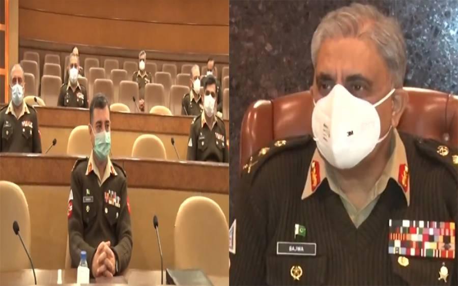 آرمی چیف کی زیر صدارت کور کمانڈرز کانفرنس، ہمارا فرض ہے کہ خطرات کو مواقع میں بدلیں: جنرل باجوہ
