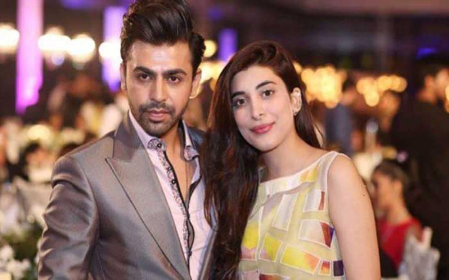 عروہ حسین اور فرحان سعید نے علیحدگی اختیار کرلی، مقامی میڈیا کا دعویٰ