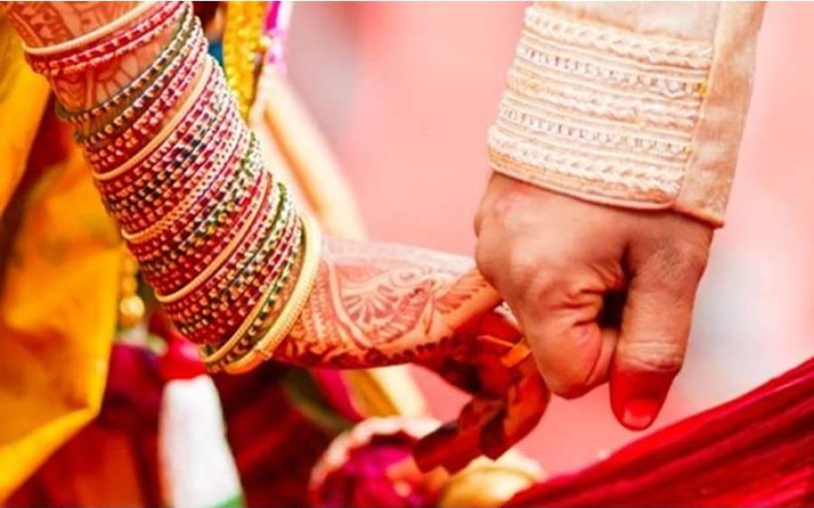 پنجاب بھر کے تاریخی مقامات پر شادی بیاہ کی شوٹنگ کے خواہشمند جوڑوں کے لئے بری خبر آگئی