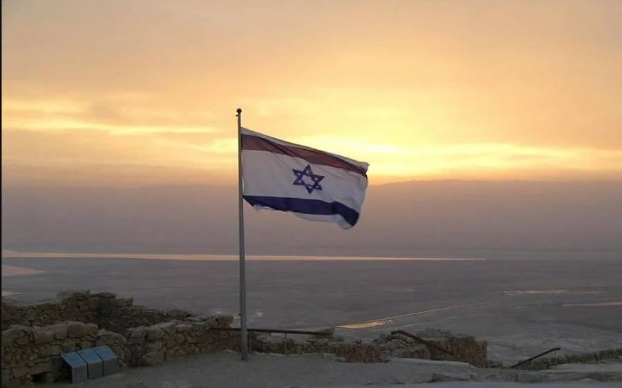 اسرائیل نے سعودی عرب کو گرین لسٹ میں شامل کرلیا