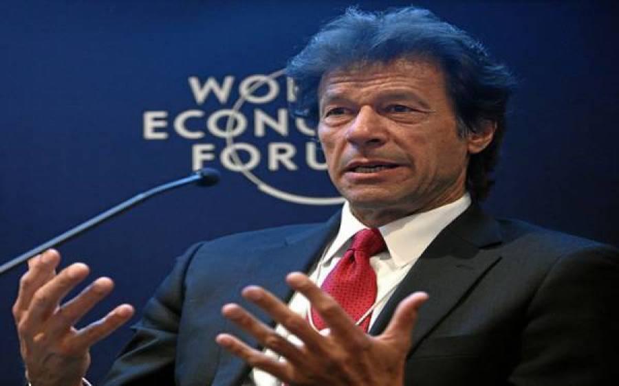 """""""پاکستان سٹریٹیجی ڈے"""" ، وزیراعظم آج ورلڈ اکنامک فورم سے خطاب کریں گے"""