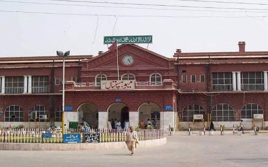 لاہور،میوہسپتال کے 12 ہیلتھ پروفیشنلز کا کوروناٹیسٹ مثبت آگیا