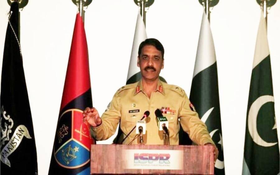 6 میجر جنرل کی لیفٹیننٹ جنرل کے عہدے پر ترقی ،سابق ڈی جی آئی ایس پی آر آصف غفوربھی شامل