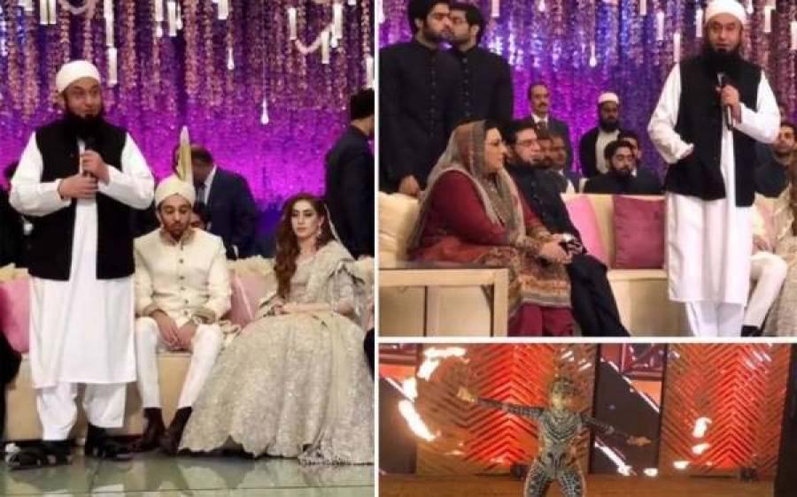 پاکستان کی مہنگی ترین شادی کے میڈیا پر چرچے لیکن دراصل اس پر کتنا پیسہ خرچ کیا گیا ؟ مولانا طارق جمیل نے حقیقت سے پردہ اٹھا دیا