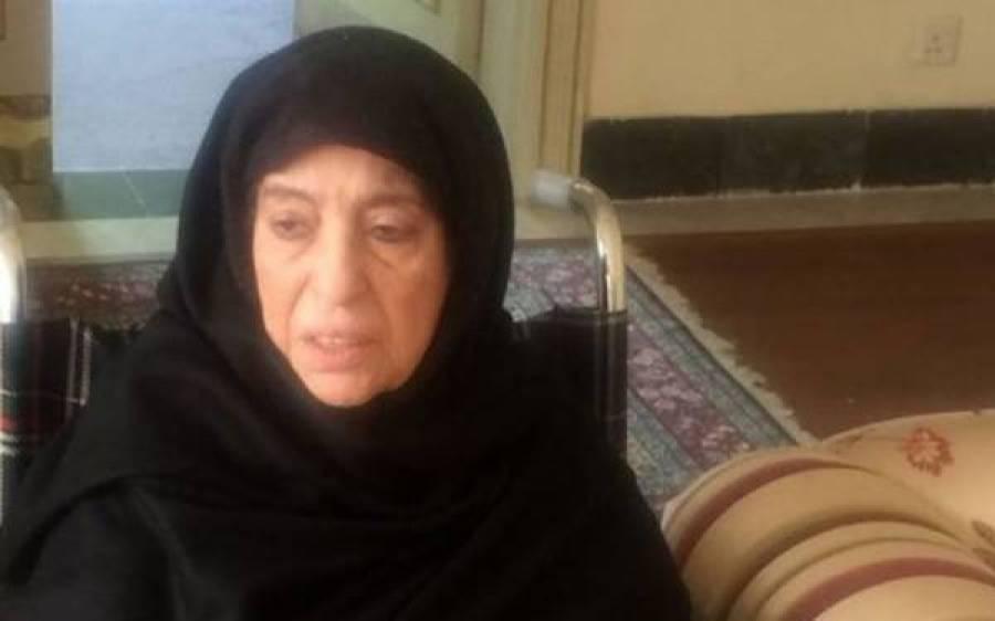 شریف برادران کی والدہ کی نماز جنازہ کب اور قل کہاں ادا کئے جائیں گے؟مریم اورنگزیب نے اعلان کردیا