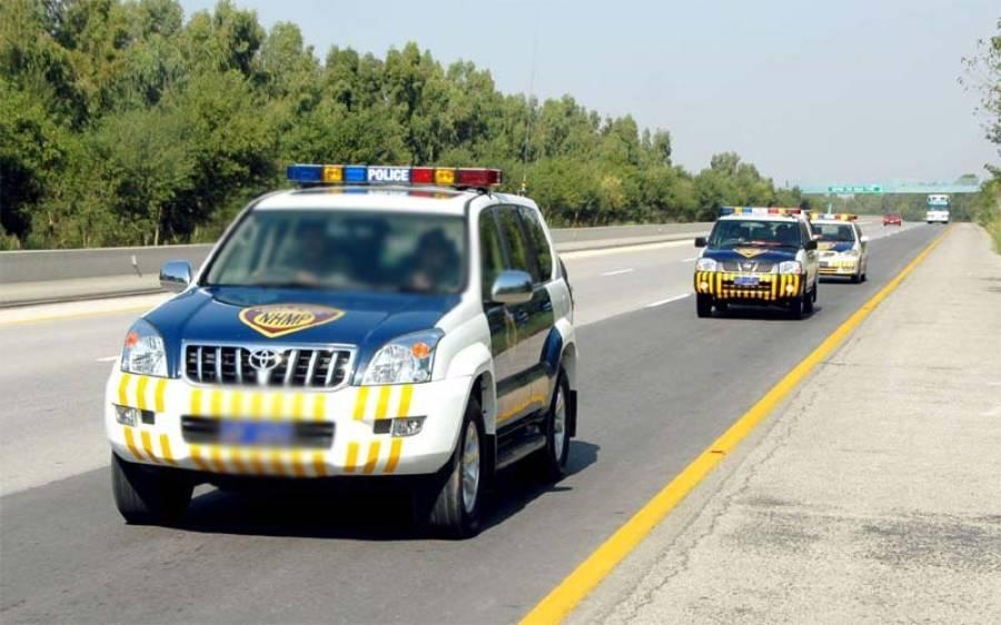موٹر وے پولیس کی ہیلپ لائن'130'پر کال مفت ہو گئی