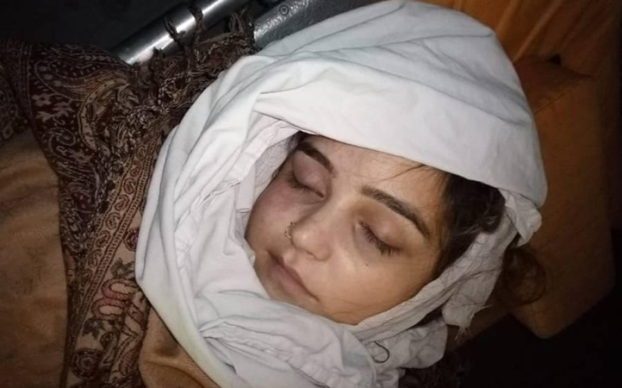 نمل یونیورسٹی کی طالبہ کائنات طارق کا مبینہ قتل، سینیٹر رحمان ملک نے بڑا قدم اٹھا لیا