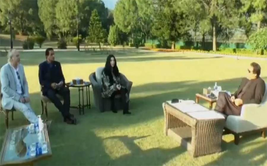 وزیراعظم عمران خان سے معروف امریکی گلوکارہ کی ملاقات