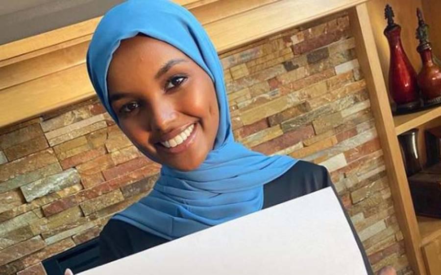 حجاب پہننے والی ماڈل نے ماڈلنگ چھوڑ دی، وجہ ایسی کہ جان کر آپ بھی اس کی دین سے محبت کو سلام کرنے پر مجبور ہوجائیں