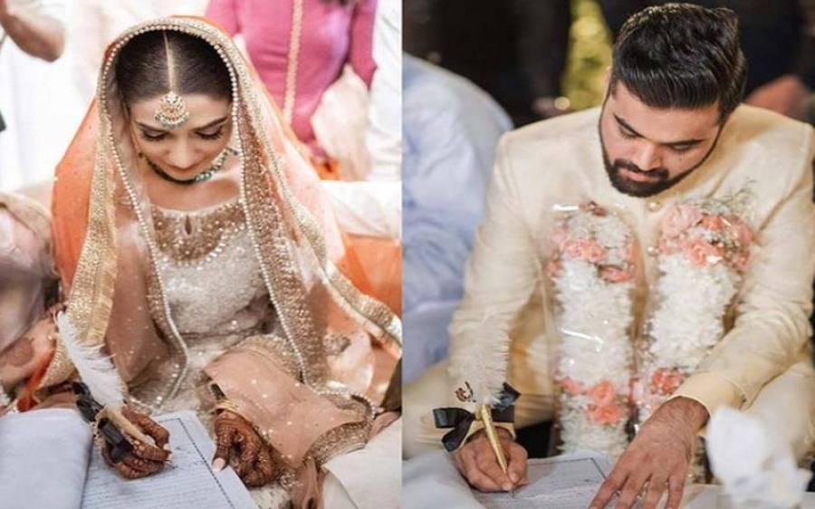 معروف اداکارہ رباب ہاشم شادی کے بندھن میں بندھ گئی ،یادگا ر لمحات کی خوبصورت تصویریں سوشل میڈ یا پر شیئر کردیں
