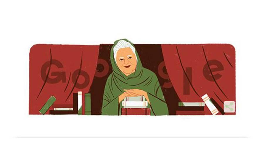 بانو قدسیہ کی سالگرہ پر گوگل کا ڈوڈل