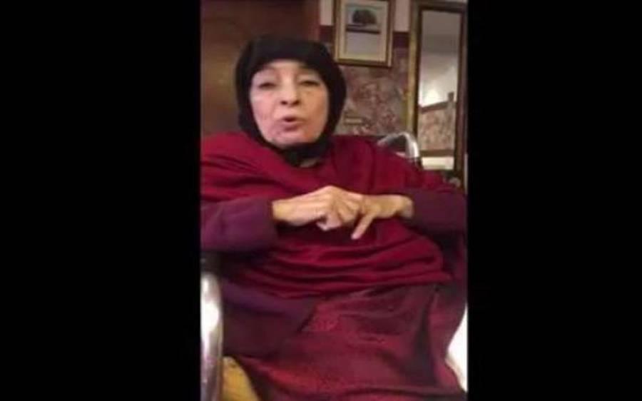 بیگم شمیم اختر کی میت شریف میڈیکل سٹی پہنچا دی گئی