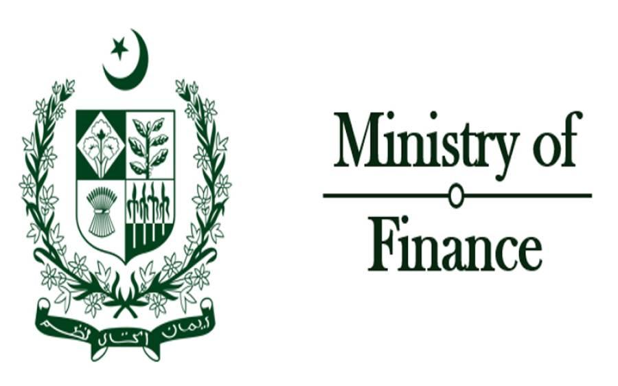 وزارت خزانہ نے ملکی معیشت پر ماہانہ اپ ڈیٹ آؤٹ لک رپورٹ جاری کردی