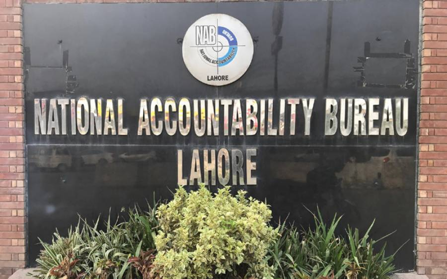 دبئی سے نیب کے نام پر سرکاری افسران کو بلیک کیے جانے کا انکشاف، تفصیلات سامنے آگئیں
