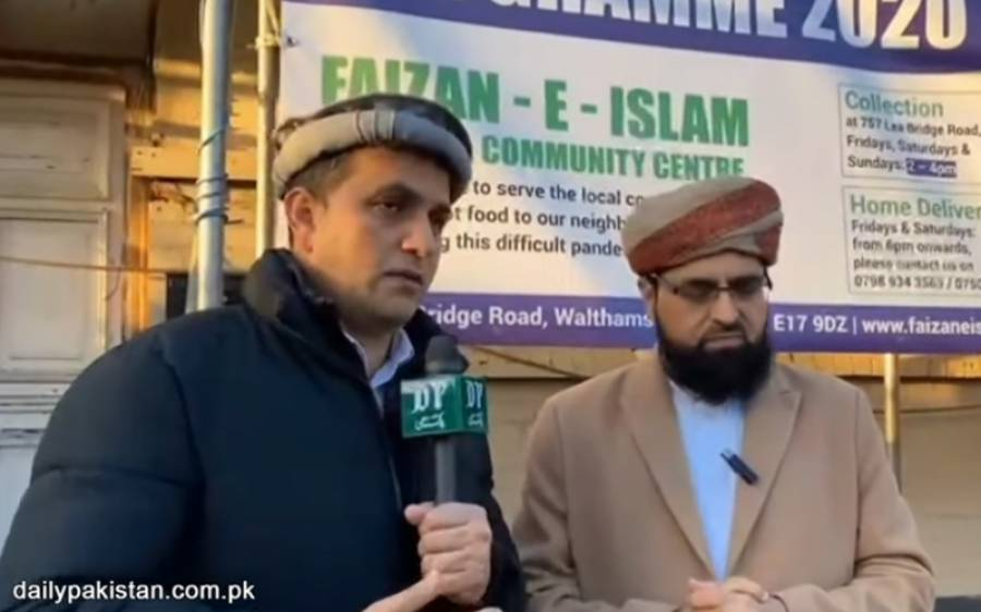 لندن کی وہ مسجد جہاں پاکستانی ہر مذہب کے شہری کو مفت کھانا کھلاتے ہیں