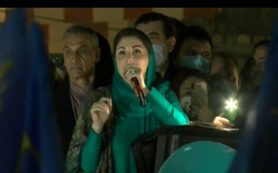 'والدہ کو پارسل کرانے کا کہنے والے وزیر کو کہتی ہوں کہ نواز شریف جیسا بیٹا ڈھونڈ کر دکھاؤ'مریم نواز