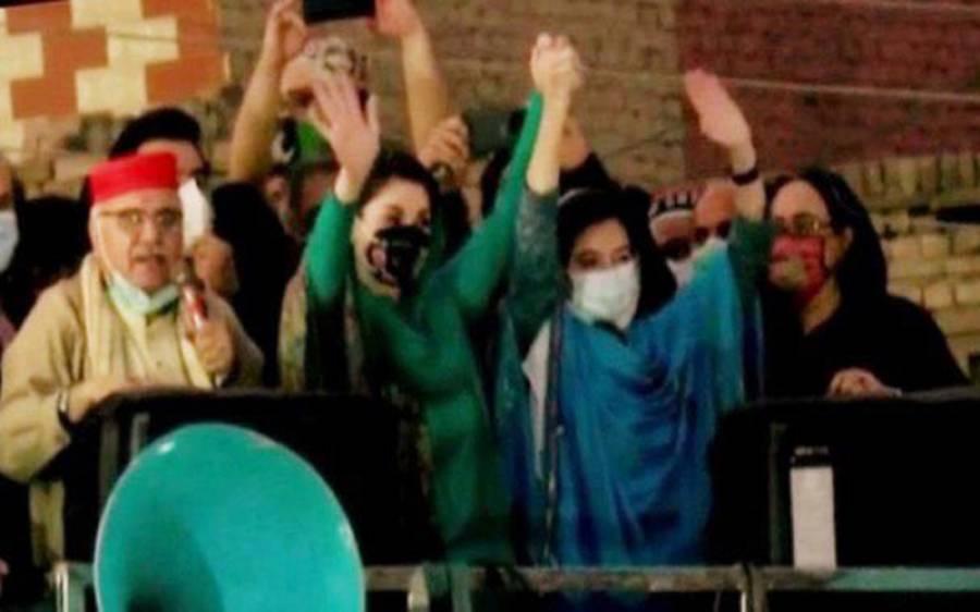 اپوزیشن کا ملتان میں پاور شو، آصفہ کی سیاست میں انٹری، مریم نواز نے حکومت کے خاتمے کا ٹائم، فضل الرحمان نے احتجاج کا اعلان کردیا