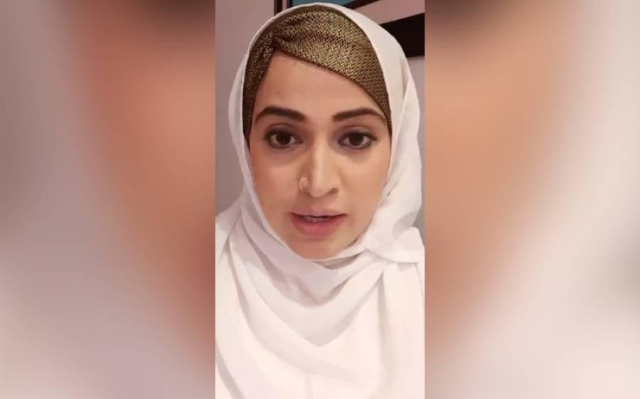 """""""یہ ایسا کر کے نوجوانوں کو گمراہ کر رہے ہیں"""" اداکارہ منال خان کی نامناسب تصویر پر نور بخاری بھی میدان میں آ گئیں"""