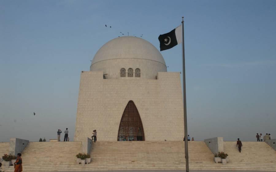 کراچی میں 10سالہ ریکارڈ ٹوٹ گیا، لوگ کانپنے لگے