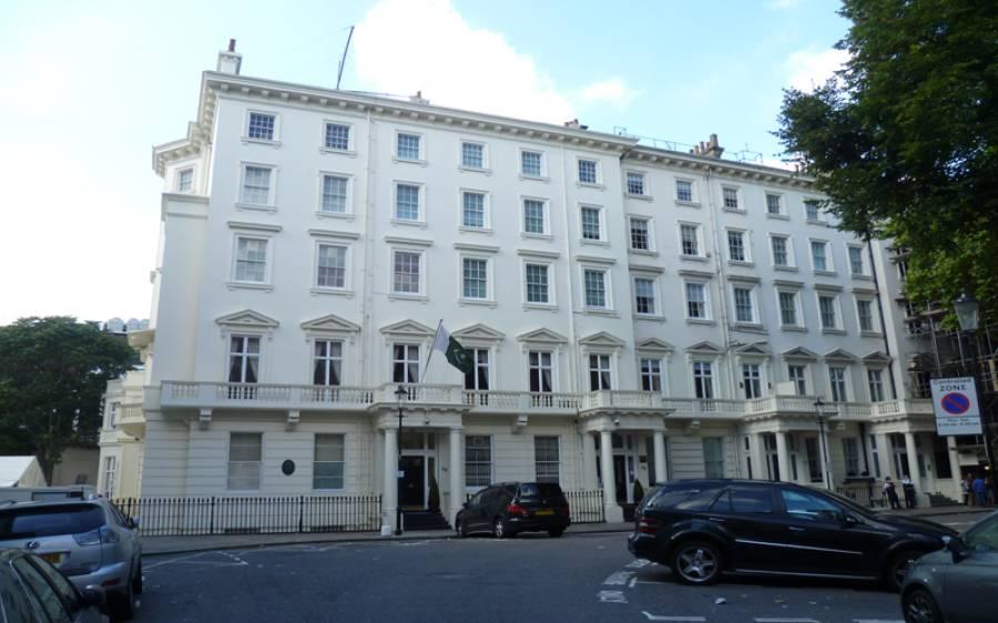 لندن میں پاکستانی ہائی کمیشن سے بری خبر سامنے آ گئی