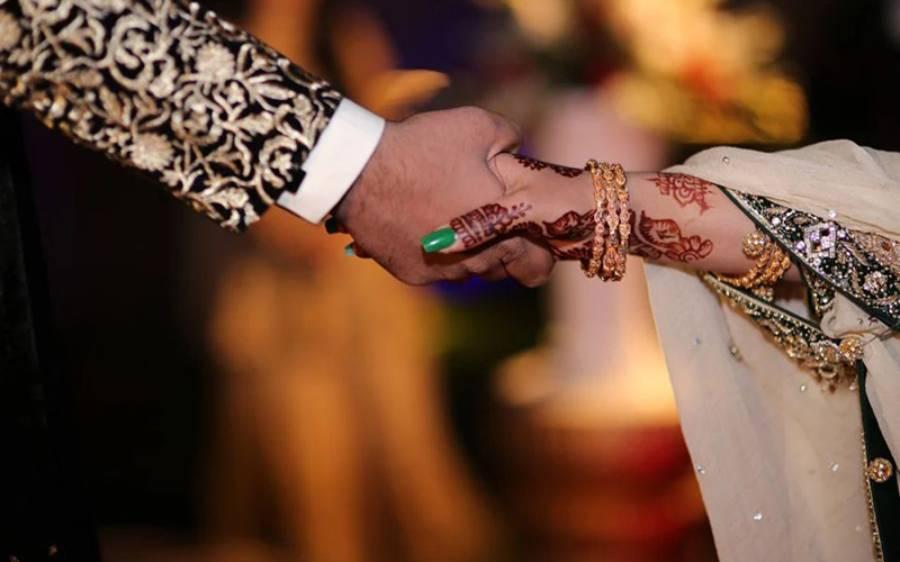 14 سالہ لڑکی اور 17 سالہ لڑکا، دونوں کو ایک دوسرے سے پیار ہوگیا، اتنی سی عمر میں شادی بھی ہوگئی