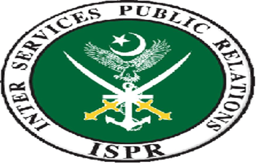 40ویں پاکستان آرمی رائفل ایسوسی ایشن کی سینٹرل میٹ کی اختتامی تقریب