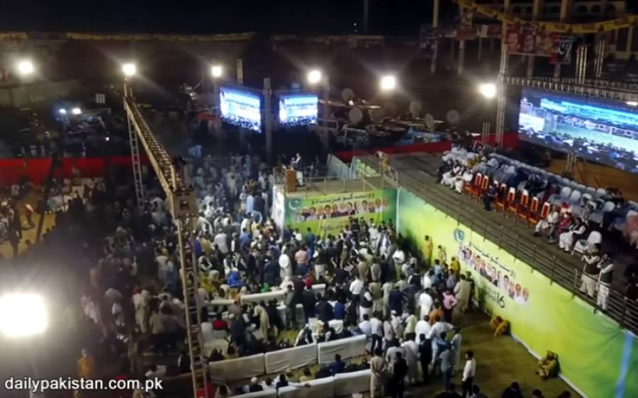 اپوزیشن جماعتوں کے جلسے لیکن اس سے عمران خان کی حکومت کو کوئی پریشانی ہے یا نہیں؟ عوامی رائے بھی آگئی