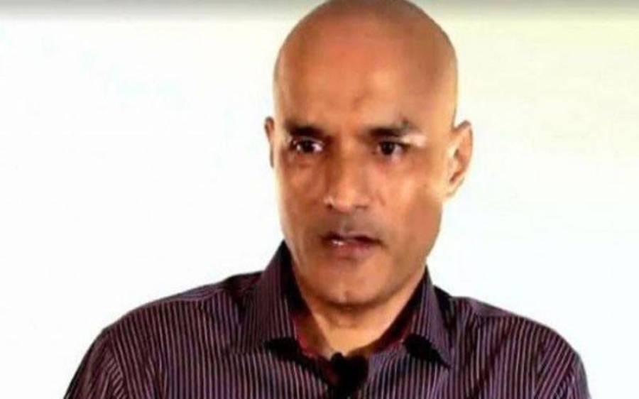 کلبھوشن یادیو کو وکیل فراہم کرنے کی درخواست پرسماعت کا تحریری حکم نامہ جاری