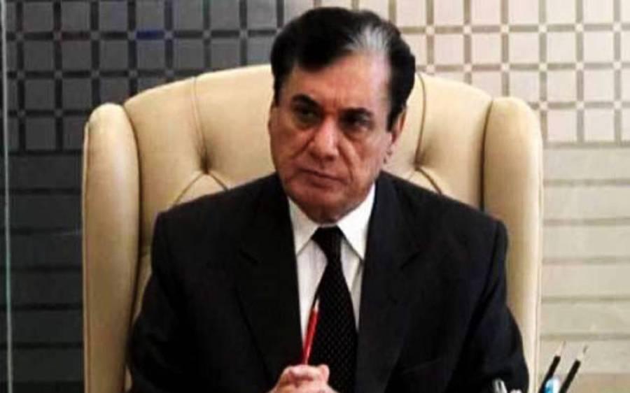 نیب نے سابق وزیرخزانہ اسحاق ڈاراورسابق وزیراعلی گلگت بلتستان مہدی شاہ کے خلاف انکوائری کی منظوری دے دی