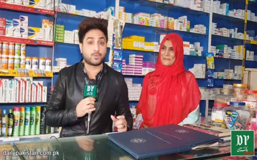 شوہر نے دھوکا دیا، سب کچھ چھین لیا، خاتون نے ہارنہ مانی، میٹرک سے ایم بی اے تک تعلیم حاصل کی اور 500 روپے سے میڈیکل سٹور بنا ڈالا