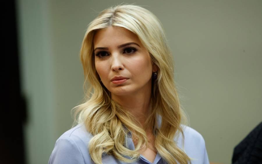 ڈونلڈ ٹرمپ کی بیٹی ایوانکا ٹرمپ بڑی مصیبت میں پھنس گئیں