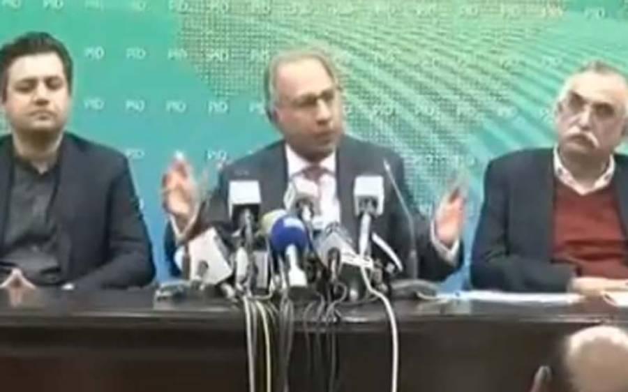 وزیراعظم کے مشیر خزانہ عبدالحفیظ شیخ پر ایک کروڑ ڈالرسے زائد کی بدعنوانی کے الزام پر تحقیقات شروع، نیب کے نوٹسز