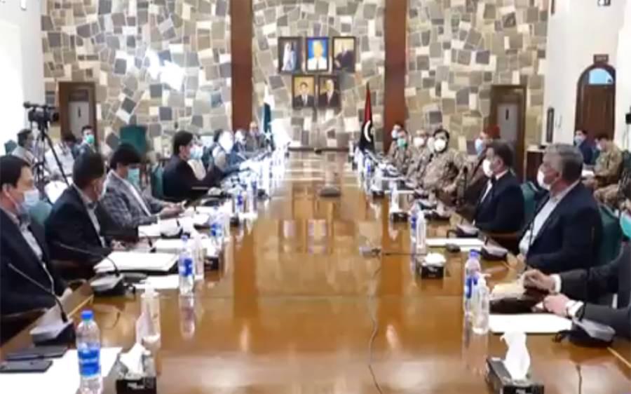 شہر قائدکی ترقی کےلیے صوبائی اوروفاقی حکومت ایک پیج پر، اہم اجلاس میں بڑےفیصلے