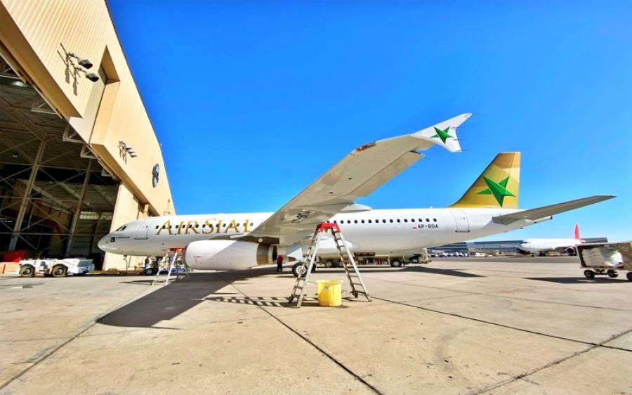 ایئرسیال کی پہلی ایئر بس اے 320 سیالکوٹ میں لینڈ کرگئی