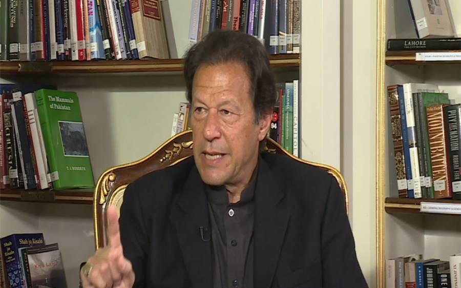 کرسی چھوڑنا منظور لیکن کرپشن معاف نہیں کروں گا:وزیراعظم عمران خان