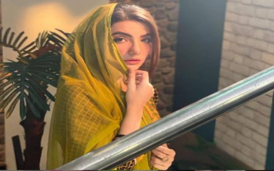 ایک اور پاکستانی اداکارہ نے اسلامی تعلیمات پر عمل کرنے کے لیے شوبز کو خیر باد کہہ دیا
