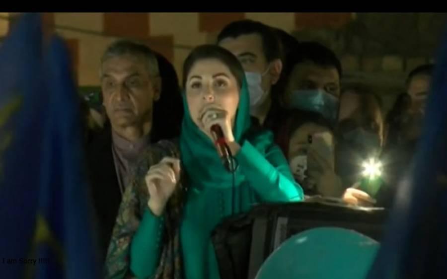 حمزہ شہبازکوتایا کے ساتھ وفاداری کی وجہ سے جیل میں بند کردیا گیا:مریم نواز