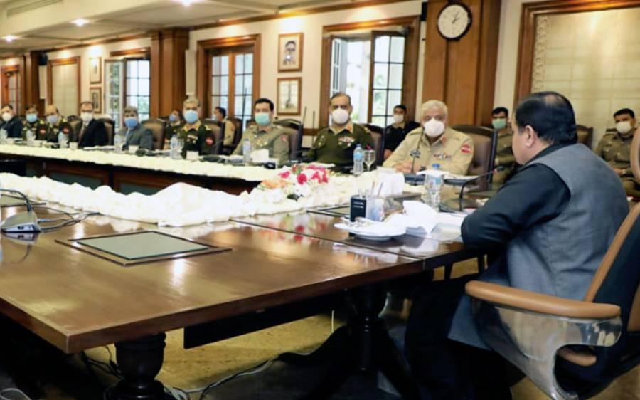 ایپکس کمیٹی کا اجلاس،کورونا ایس اوپیزپرعملدرآمدنہ ہونےپر اظہار تشویش، سول و عسکری قیادت کا مشترکہ کاوشیں جاری رکھنے کا عزم
