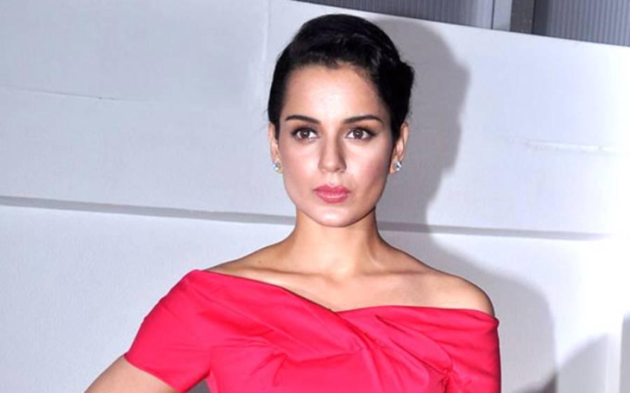 انتہا پسند بھارتی اداکارہ کنگنا رناوت کواپنے ہی ملک میں ڈر لگنے لگا،انہیں کن لوگوں سے ڈر لگتا ہے ؟ادا کارہ نے الٹی گنگا بہا دی