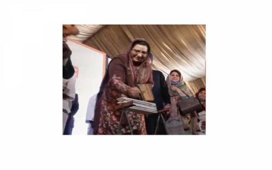 وزیراعظم عمران خان بھی فردوس عاشق اعوان کےجوڈو کراٹے کے فین نکلے