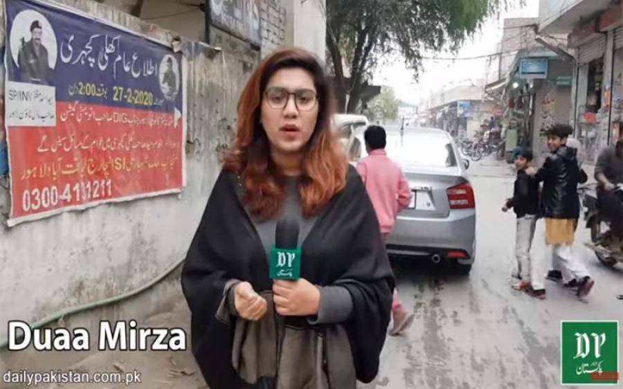 دکان ہے یا تھانہ؟ لاہور کا وہ پولیس سٹیشن جسے دیکھ کر کوئی بھی چکرا جائے