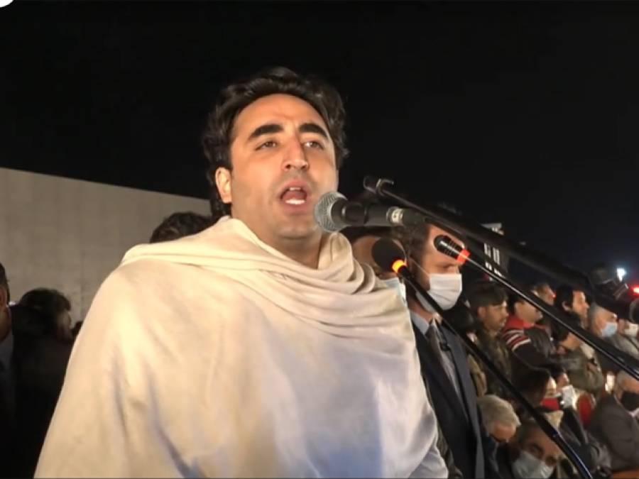 رابطہ کرنا بند کریں،اب لانگ مارچ ہوگا،اسلام آباد ہم آرہے ہیں،سلیکٹڈ وزیراعظم کا استعفی لیکر رہیں گے: بلاول بھٹو زرداری