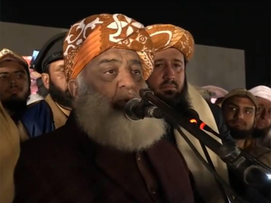 مولانا فضل الرحمان نے لانگ مارچ کی تاریخ کا اعلان کرتے ہوئے آنے والے دنوں سے متعلق خطرناک پیش گوئی کردی