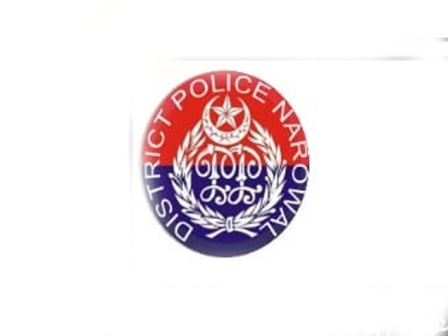 شکرگڑھ پولیس کی
