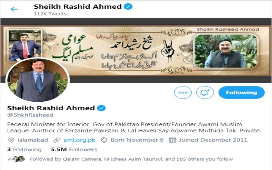 شیخ رشید نے ٹوئٹر پر تین اکائونٹس کے علاوہ سب کو ان فالو کردیا