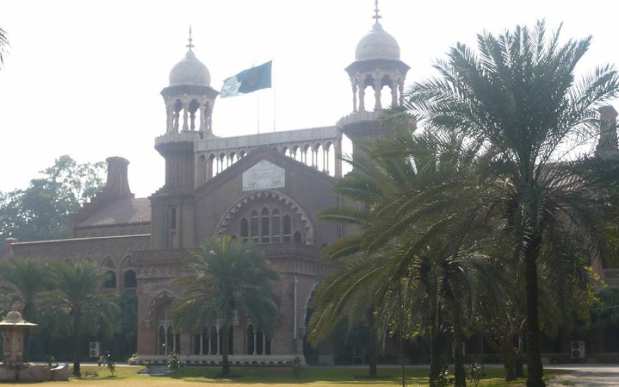 لاہور ہائیکورٹ کے جج کو مبینہ طور پر ہراساں کرنے کا واقعہ، حیران کن خبر آ گئی