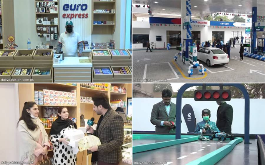 Euro Oil نے ایم ایم عالم روڈ لاہور پر جدید طرز کے پیٹرول پمپ کا افتتاح کر دیا