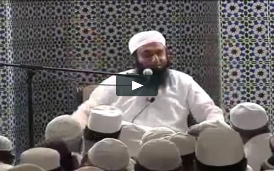 مولانا طارق جمیل کا کورونا ٹیسٹ منفی آگیا