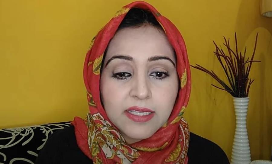 فہد مصطفی کی ارطغرل غازی اور دورہ پاکستان پر تنقید، صحافی مہرین سبطین برس پڑیں